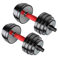 Featol Adjustable Dumbbells Total 77.2 Lbs