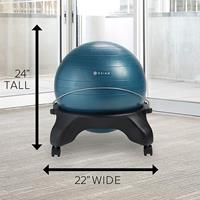 Gaiam backless classic balance ball chair: