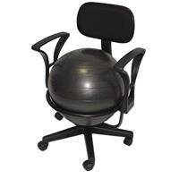 Deluxe Ball Chair Review